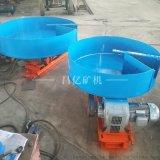 定製BR型座式圓盤給料機 給礦機生產廠家