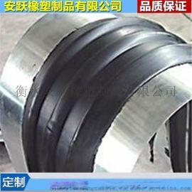 钢边式止水带 钢板式止水钢板 铜板式止水
