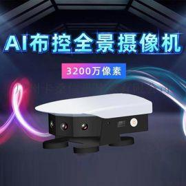 AI算法全景定位布控追踪报警4G/WiFi智能摄像机