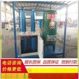承装修试资质办理干燥空气发生器