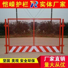 基坑护栏网 建筑施工临时安全防护栏 工地警示围栏道路基坑护栏