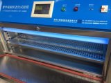 UV紫外线测试仪机/荧光紫外老化试验箱