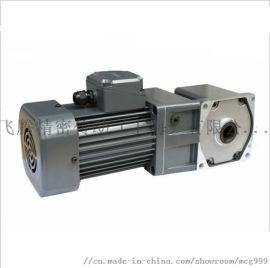 精研370W750W1500W直角刹车变频减速电机