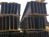 上海供應 Q355NEH型鋼現貨 萊鋼 耐低溫