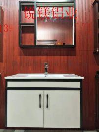 佛山厂家直销全铝家具全铝浴室柜,全铝衣柜,型材批发