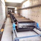 矿用主斜井胶带输送机 平运DTL100胶带输送机