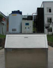 临海小型鳞片制冰机, 荥阳两吨鳞片制冰机