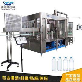 苏打水生产线 全自动一体机全自动液体灌装