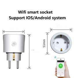 工厂生产欧规智能插座 手机app远程控制