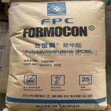 POM F20-02 中粘度 注塑成型 聚甲醛塑料