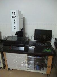 供应惠州3020二次元影像测量仪