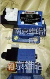 DBDS6P1X/200V力士乐溢流阀现货销售