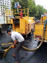杭州下沙疏通污水井堵塞清洗污水井清理
