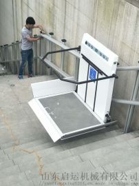 三亚斜挂爬楼机高铁站无障碍平台残疾人升降机