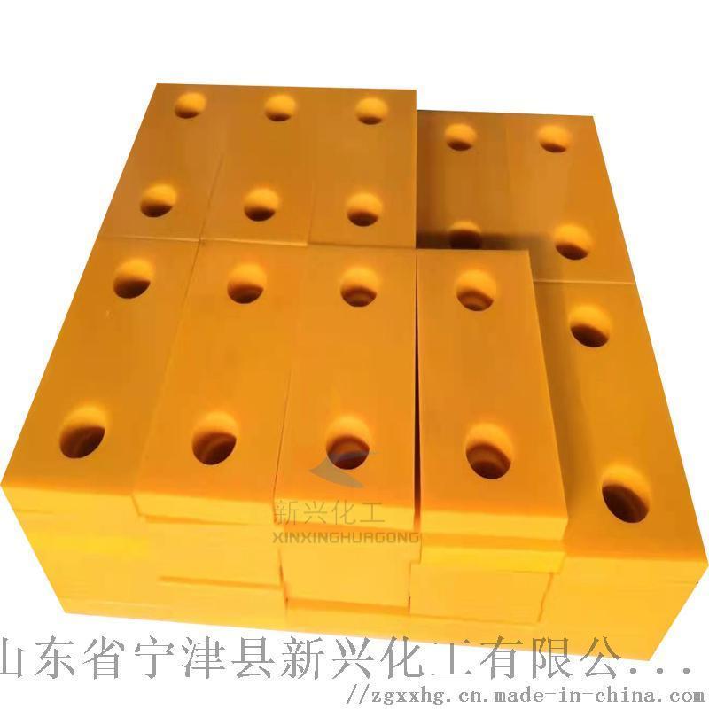 港口碼頭專用護舷貼面板子防撞板、聚乙烯工程塑料