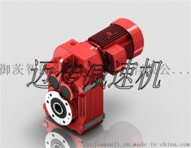 迈传F系列齿轮减速机 减速机供应 厂家直销