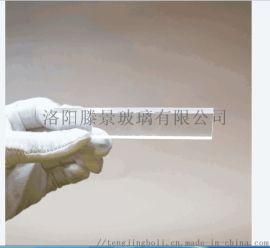 洛玻2mm超白浮法玻璃原片 廠家直銷 定製加工