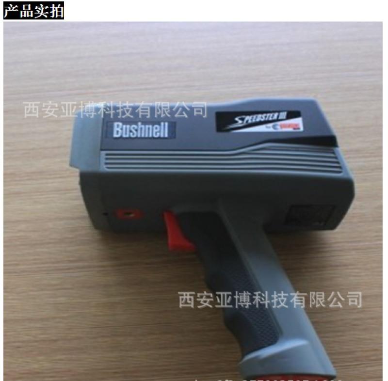 西安哪里有卖雷达测速仪18729055856