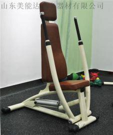 美能达健身房商用推胸背部训练器女子训练器械厂家