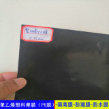 防滲膜朝陽區,防潮層0.5mm聚乙烯膜