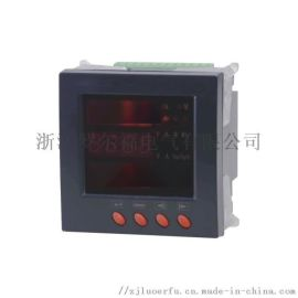 浙江羅爾福數碼多功能表 工作電源AC220