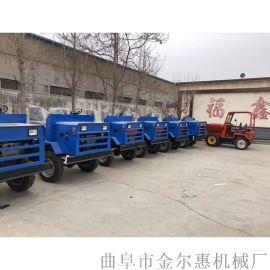 建筑工程四不像运输车/双顶液压自卸拖拉机