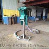 软管吸粮机 双驱式抽料机 六九重工 挂式装车吸粮机