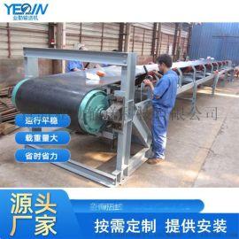 工业用带式输送机 输送带 托辊 清扫器 滚筒