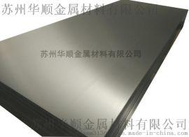 买6061铝板 找华顺金属 厂家直销
