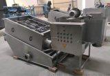污泥壓濾機  疊螺式污泥脫水機生產廠家 星寶環保