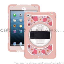 适用iPad mini4 平板硅胶真花保护套