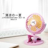 夹子风扇 迷你USB可充电宿舍办公室桌面夹子风扇