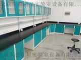 北京东胜科星  实验室规划与设计