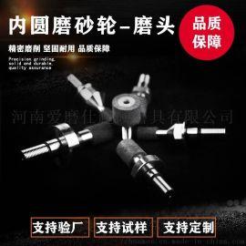 供应高精度内圆磨砂轮/陶瓷结合剂砂轮
