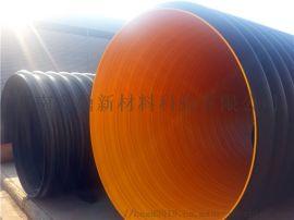 河南HDPE管 PE钢带增强管