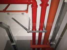 派来固管道抗震支架 给排水抗震支架 风管抗震支架