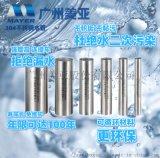 304不鏽鋼大口徑水管 雙卡壓DN125水管 國標