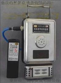 GWP200W型矿用无线温度传感器