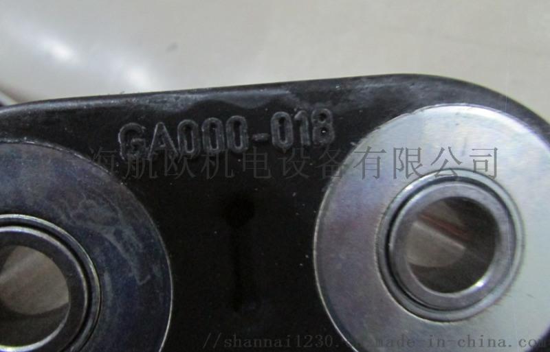 SGF联轴器GA000-014-Z1