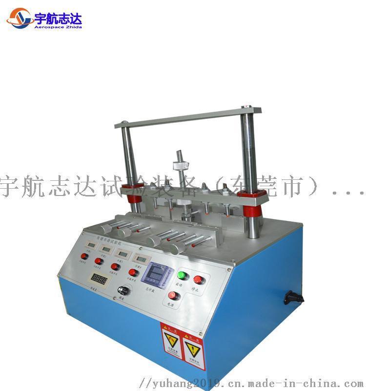 滑鼠壽命測試試驗機 按鍵壽命測試儀廠家