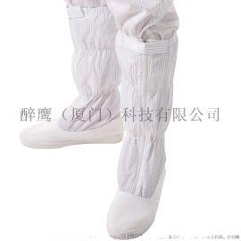厦门PVC防静电长筒靴 防静电无尘鞋 防静电防护鞋