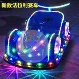 江蘇常州廣場上的發光碰碰車帶來不一樣的風馳電掣