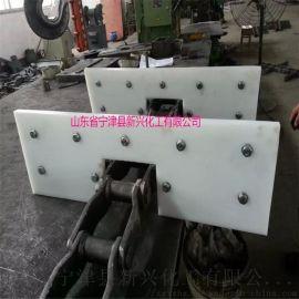 聚乙烯刮板 耐磨聚乙烯刮板 提梁机聚乙烯刮板