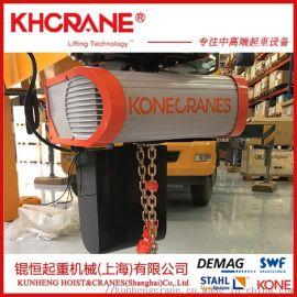 科尼CLX环链葫芦双速起升250kg欧式电动葫