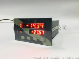辰麒智能称重仪表带RS485 modbus通讯协议及4-20mA输出