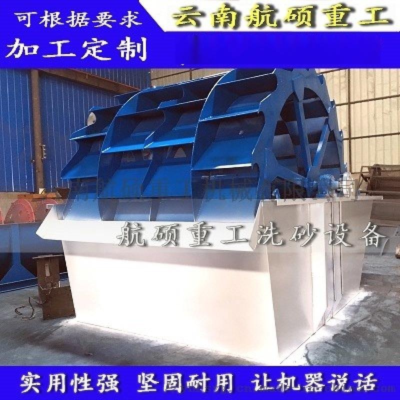 孟定河沙洗砂机作用  螺旋洗砂机 洗砂机厂家直销