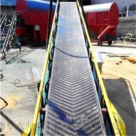 9米长槽钢移动皮带机 Lj8 袋装稻谷入仓用输送机