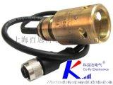 矿用本安型行程传感器转接器