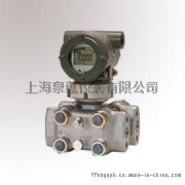 EJA130E横河高静压差压变送器