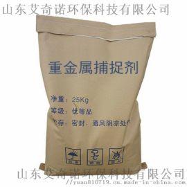 氨氮去除剂WT-308咨询价格